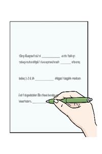 Bild: Formular