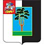 Foto: Wappen der Stadt Tschernogolovka