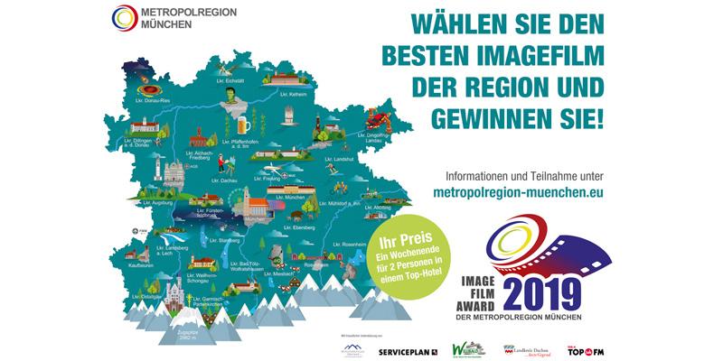 Grafik: Plakat Imagefilm-Wettbewerb Metropolregion München